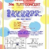 Tutti Concert 2019